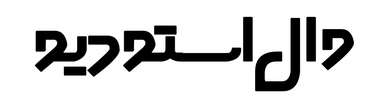 فونت طراحی لوگو تایپ حرفه ای ژوکت