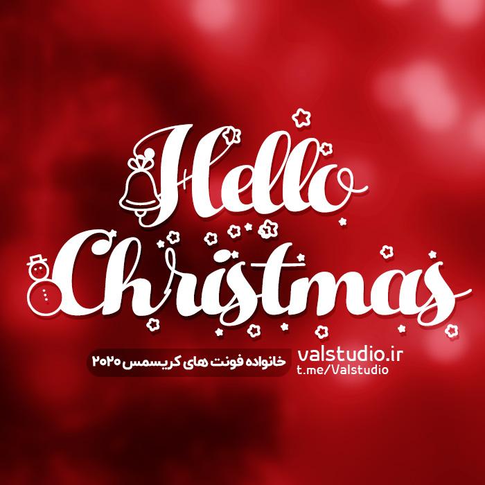 دانلود فونت انگلیسی کریسمس