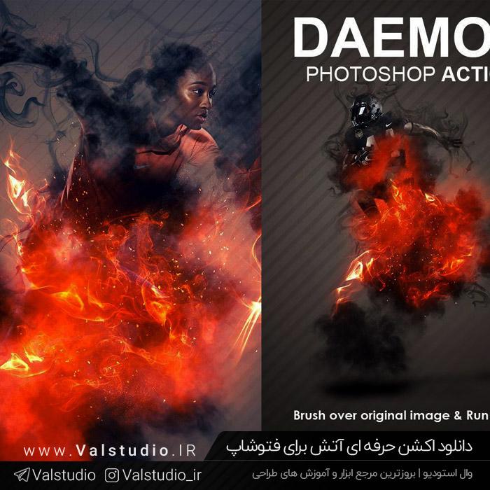 اکشن آتش Daemon از گرافیک ریور