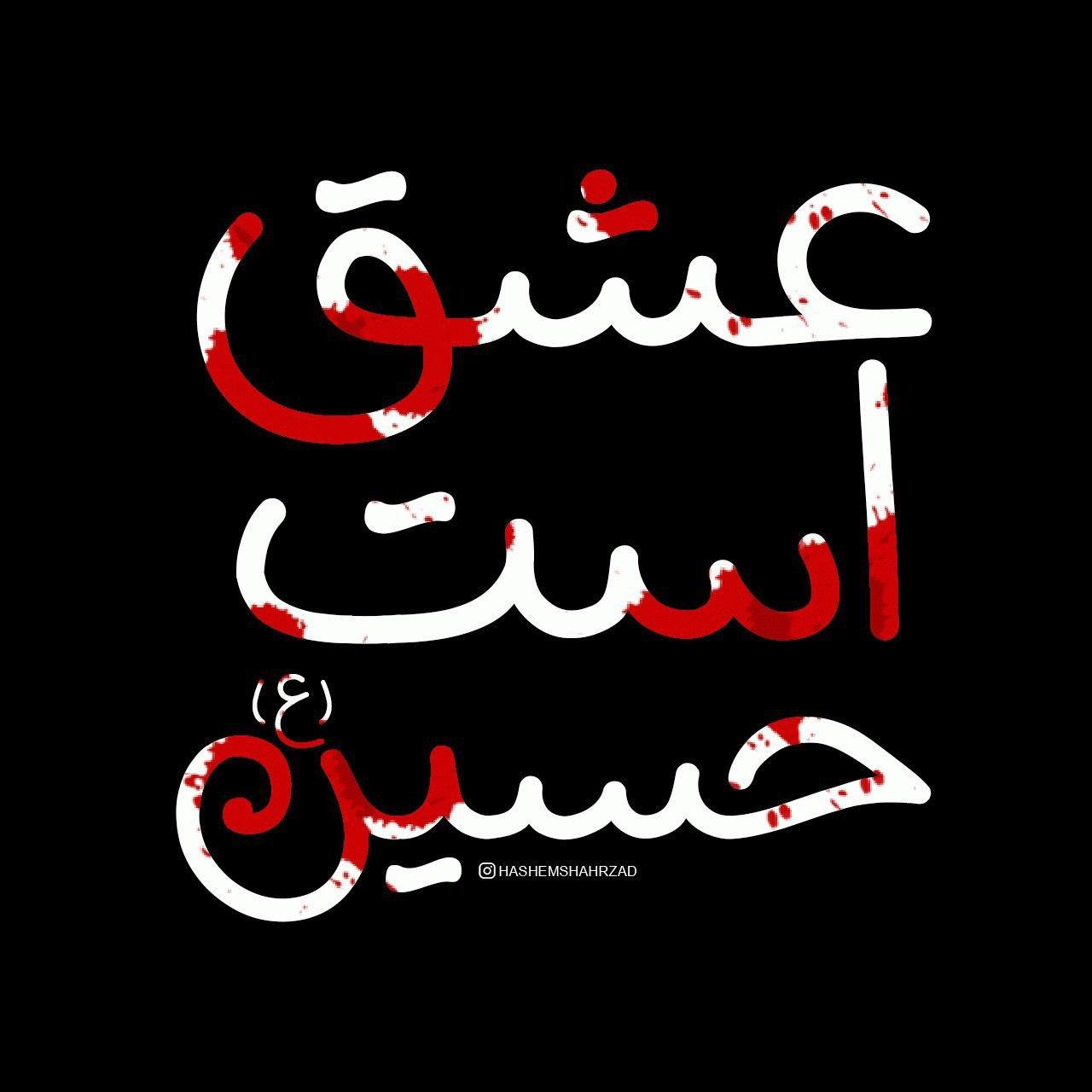 دانلود فونت دستنویس فارسی دالغا Dalgha