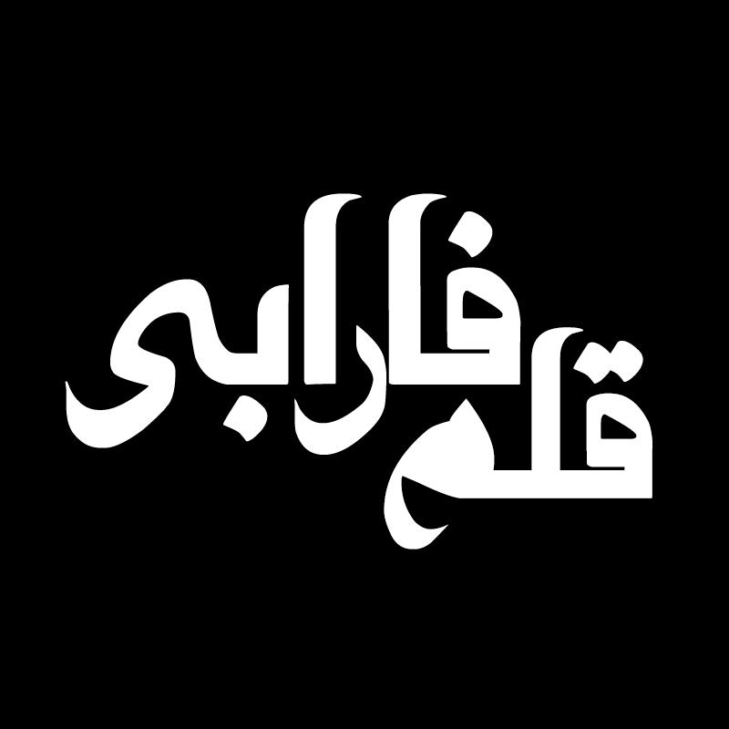دانلود فونت فارسی فارابی