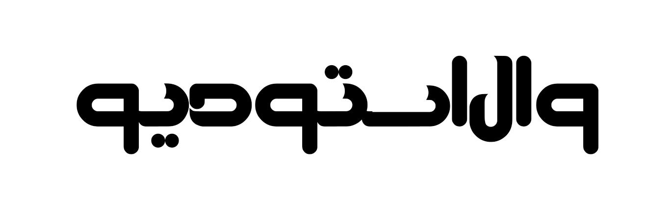 دانلود فونت فارسی کاوشگر
