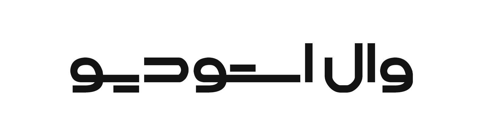 دانلود فونت فارسی شهداد